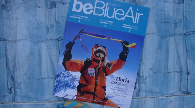 catalog blue air