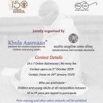 concurs desen-Mahatma-Gandhi